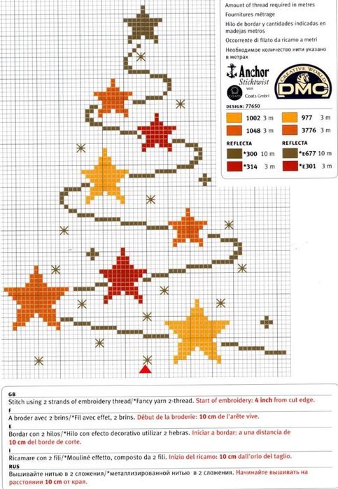 елка со звездами схема