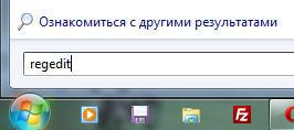 reg 2 (266x118, 8Kb)