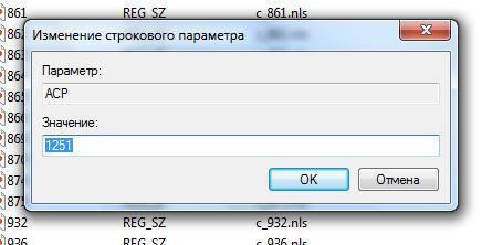reg 6 (445x222, 23Kb)