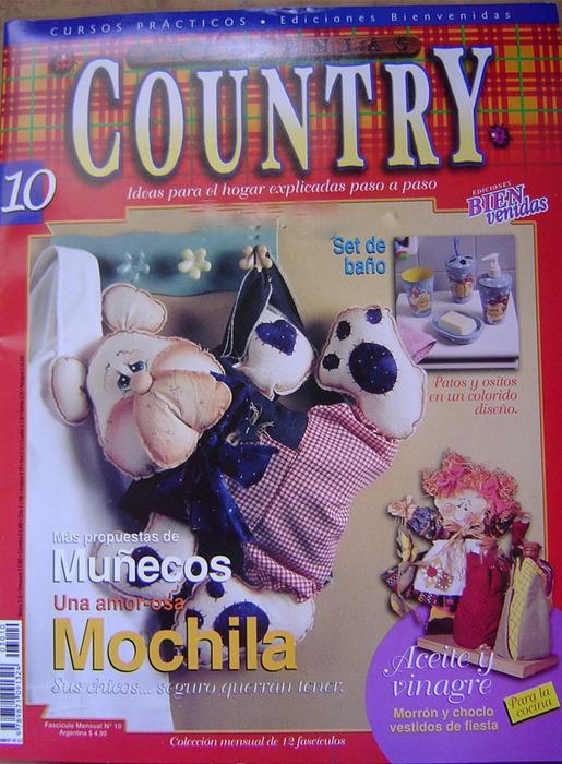 Шитье журнал игрушки