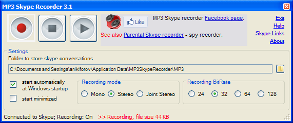 2447247_MP3SkypeRecorderScreenshot (571x241, 22Kb)
