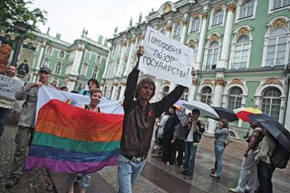 Несколько участников гей-парада были задержаны милицией. Место: Россия, Са