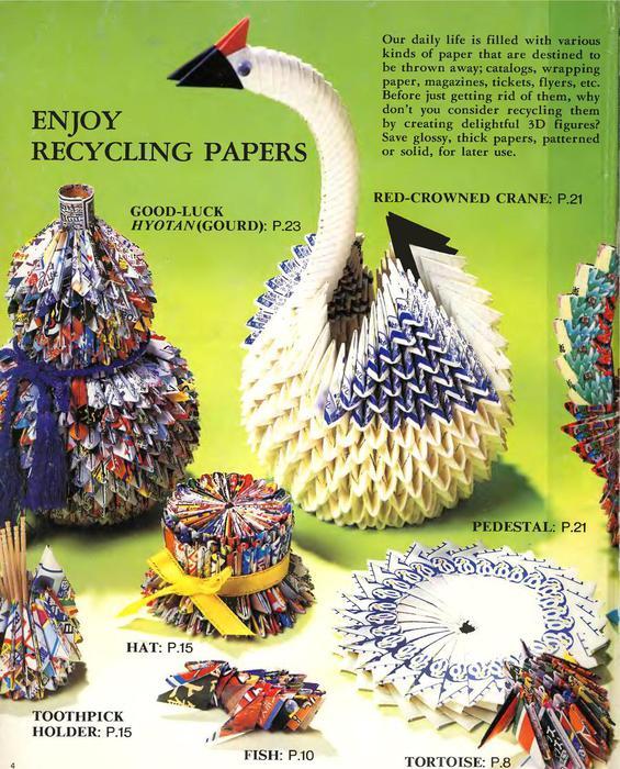 легкие оригами схемы. фото дизайна квартирхрущевок.