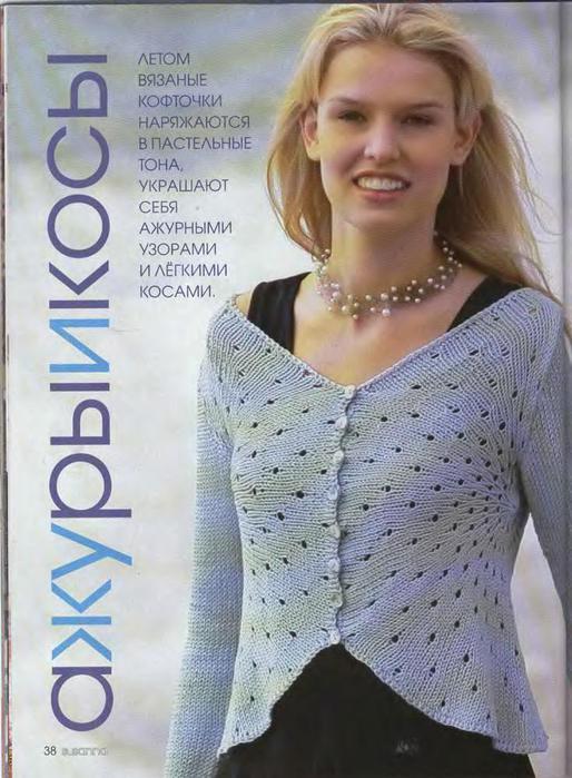 Susanna Rukodelie 2009-03_38 (514x700, 64Kb)