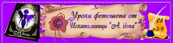 1734256_c7fa5eb21512 (600x149, 123Kb)