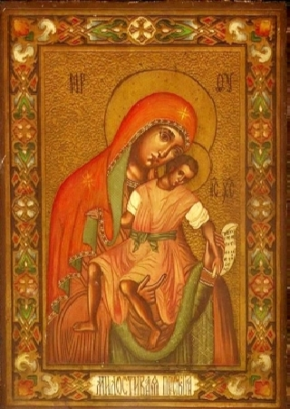 icon_bogorodiza_2678.jpg«Милостивая» Киккская икона Божией Матери. (320x452, 123Kb)