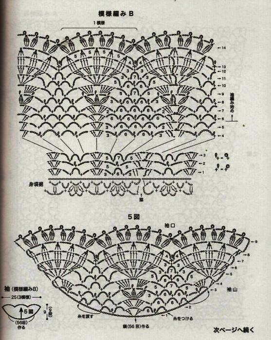 Крылышки крючком схемы