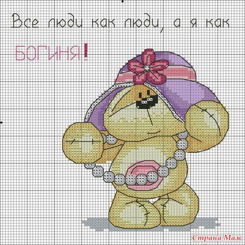 2857790_13567-550x500 (500x500, 123Kb)