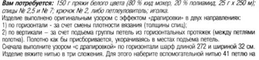 3955846_shapka1 (516x120, 36Kb)
