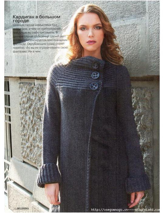 Вязанные пальто вязанные кардиганы фото