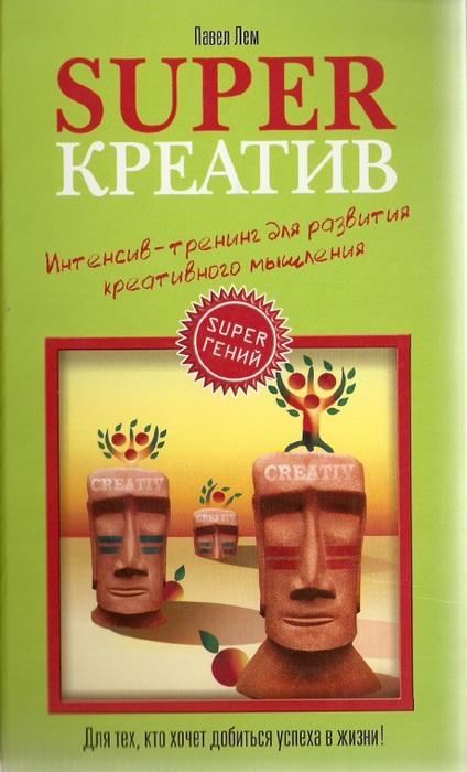 1322131312_Novuyy_tochechnuyy_risunok (424x700, 100Kb)