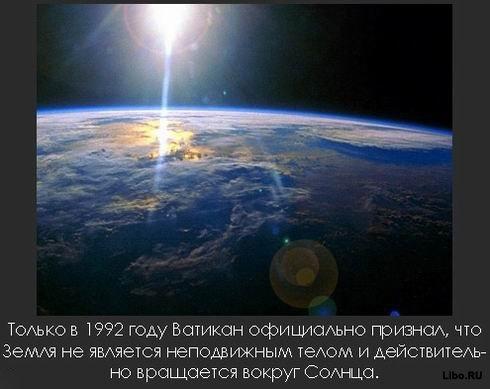 1256617623_1256591689_interesting_fact_05 (490x389, 33Kb)