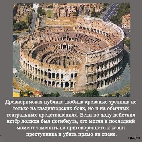 1256617697_1256591774_interesting_fact_17 (495x495, 74Kb)