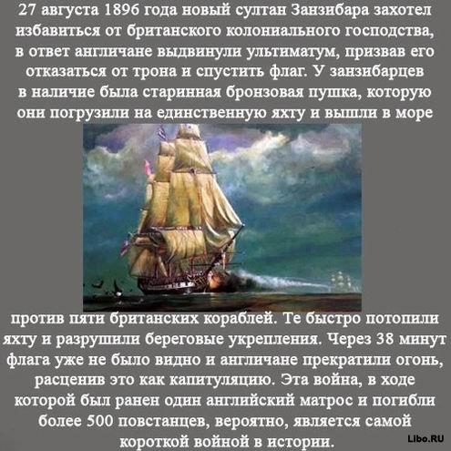 1256617722_1256591808_interesting_fact_23 (495x495, 62Kb)