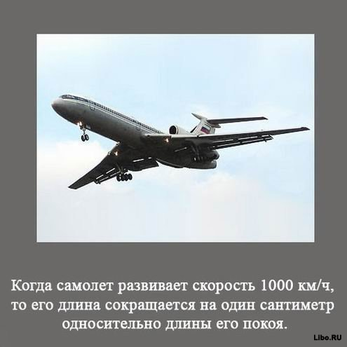 1256617735_1256591810_interesting_fact_25 (495x495, 27Kb)