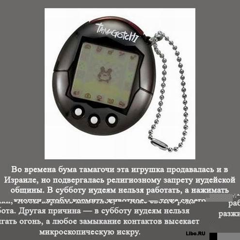 1256617763_1256591819_interesting_fact_29 (495x495, 42Kb)