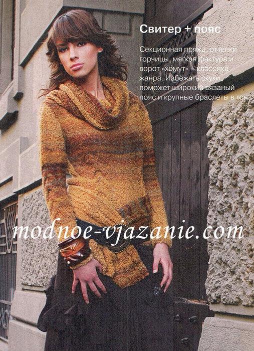 свитер с вотником хомут 1 (507x700, 144Kb)