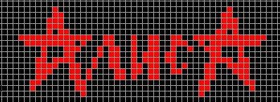 biser.info_2152931154bd982e54024c_t (398x145, 37Kb)