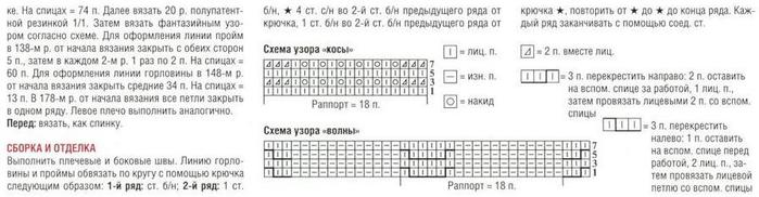 plat-fio2 (700x182, 33Kb)
