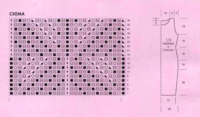 схема10 (700x409, 55Kb)