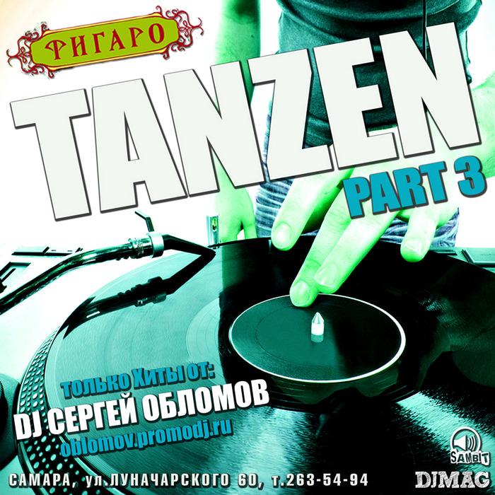 TANZEN part 3 @ Таверна Фигаро (26 ноября) (700x700, 217Kb)