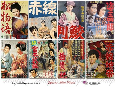 075 w Japanese Movie Posters (400x305, 55Kb)