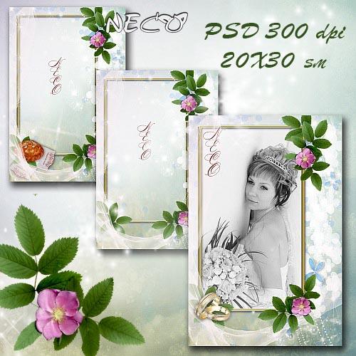 1322174708_ramki500 (500x500, 96Kb)