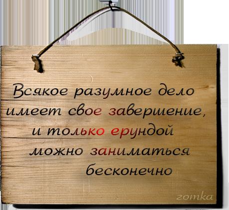 4278666_0_538d1_a1d926d1_L (459x421, 308Kb)