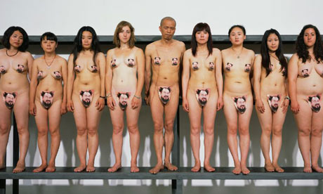 Ai-Weiwei-supporters (460x276, 36Kb)