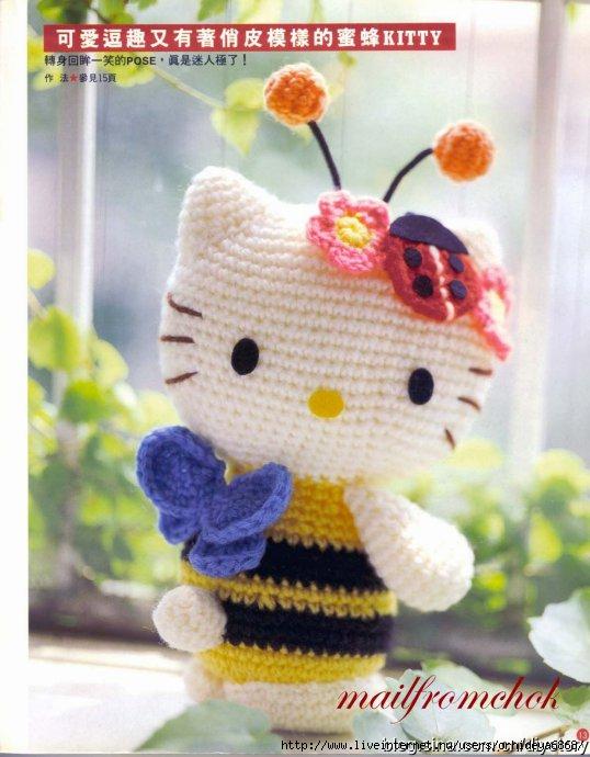 скачать схемы вязания японских кошечек Hallo Kitty и аксессуаров с ними. или.