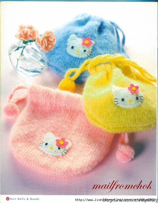 Амигуруми - Hello Kitty.  Следующая.  Aug.