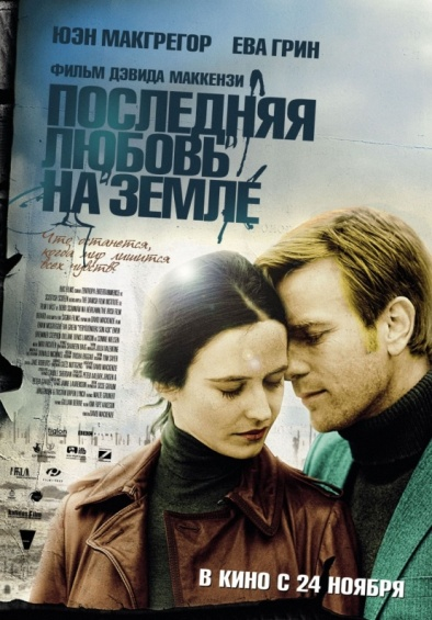 Женская виагра Дзержинск , Женская виагра купить , Купить левитру софт в Рыбинске