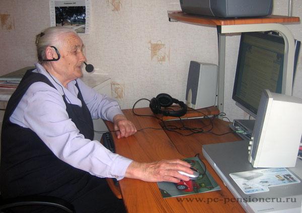 pensionerka (600x424, 53Kb)