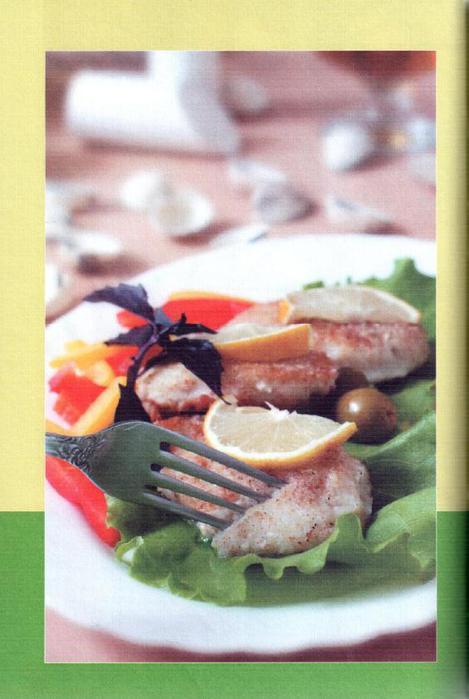 Как приготовить вкусно и дешево блюда за 20 минут (Кулинария. Домашние рецепты) - 2010_120 (469x700, 42Kb)