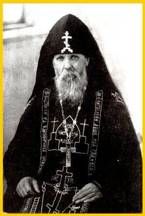 Святой Серафим Вырицкий (297x443, 37Kb)