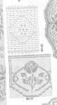 Превью Bda 181 - Gr B8 _ Mod 23-17 (380x700, 196Kb)