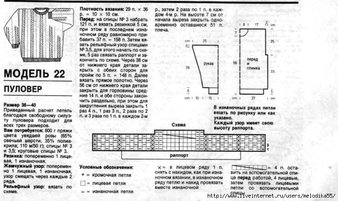 шшжж1 (700x416, 199Kb)