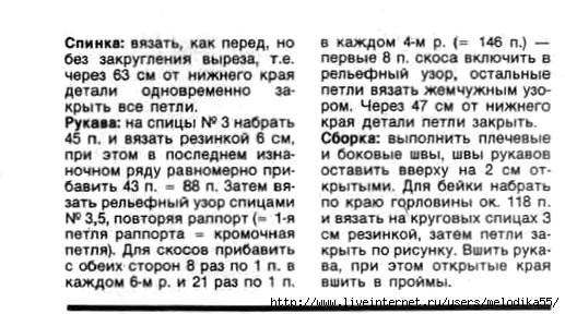 шшжж2 (517x288, 111Kb)