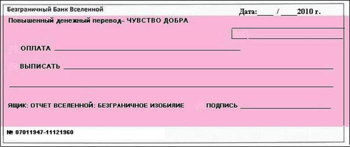 80448887_60229135_1276355049_Bezuymyannuyy1 (700x294, 23Kb)