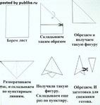 Превью x_c4eb03d9 (380x400, 31Kb)