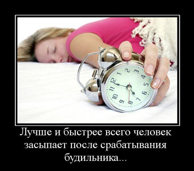 Будильник/4348076_bydilnik_1_ (620x549, 64Kb)