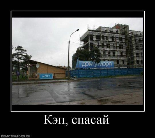 смайлик кэп: