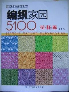 5100 узоров (240x320, 36Kb)