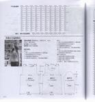 Превью img084 (651x700, 328Kb)