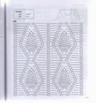 Превью img085 (651x700, 369Kb)