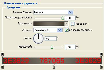 406va (366x247, 41Kb)