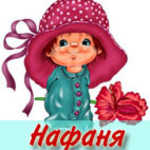99px_ru_avatar_33786_150x150 (150x150, 31Kb)