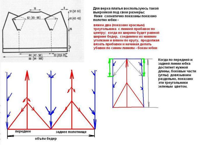 Диагональ2 (700x500, 51Kb)