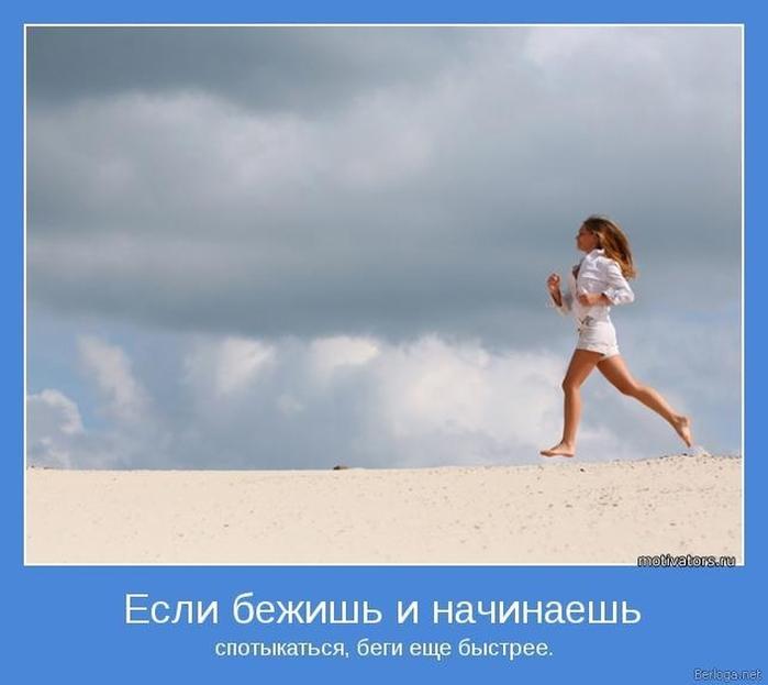 3089600_1317018898_motiv_260911039 (700x623, 159Kb)