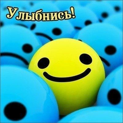 http://img0.liveinternet.ru/images/attach/c/4/80/524/80524222_815b2bc32b.jpg